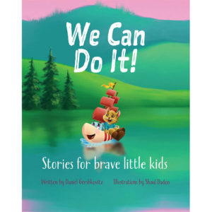 We Can Do It by Daniel Gershovitz
