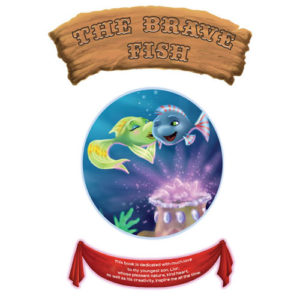 Story Cover - The Brave Fish by Daniel Gershkovitz